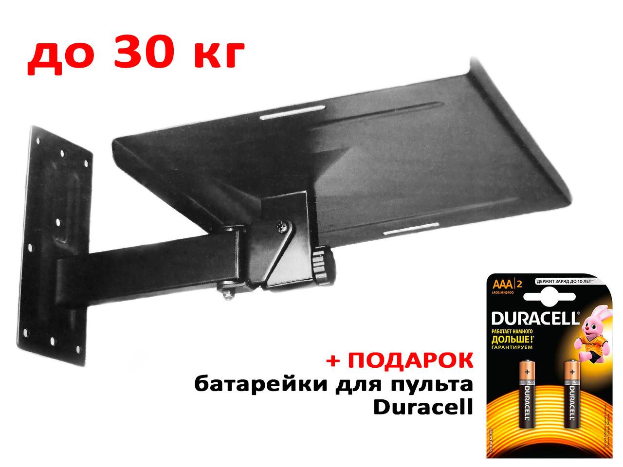 Кронштейн (крепление настенное) для кинескопных телевизоров 2103 + Подарок батарейки для пульта Duracell(2шт.)