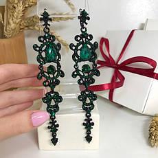 Зелені вечірні сережки