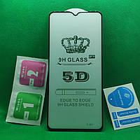 Xiaomi Redmi Note 8 PRO Full Glue Защитное стекло Черный