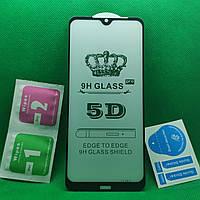 Xiaomi Redmi Note 8T Full Glue Защитное стекло Черный