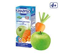 Сік Карапуз  морковно – яблучний з м'якоттю, ТП 200мл с 4 мес