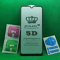 Samsung A30s \ A307 Full Glue Защитное стекло Черный