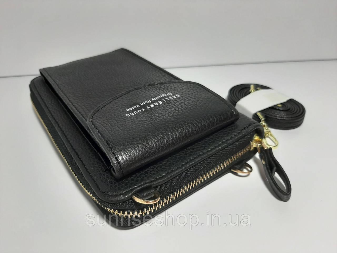 Женская сумка через плечо для телефона оптом