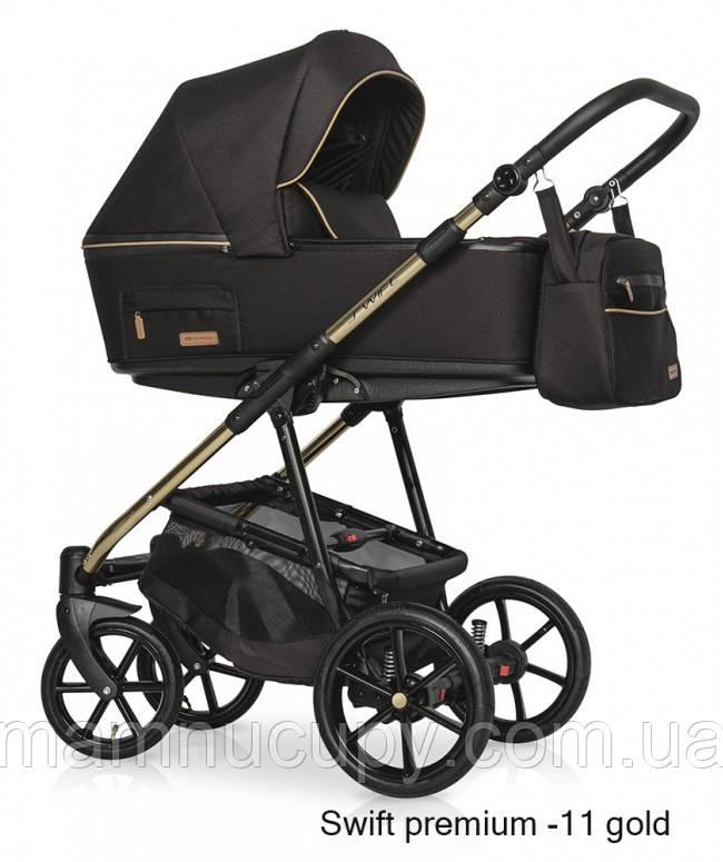 Детская универсальная коляска 2 в 1 Riko Swift Premium 11 Gold (Рико Свифт Премиум)