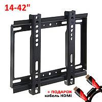 """Кронштейн для телевизора Flat Panel 14-42"""" + подарок кабель HDMI-HDMI 1.5m, фото 1"""
