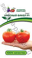 Томат Красный факел F1 5 шт (Партнер)