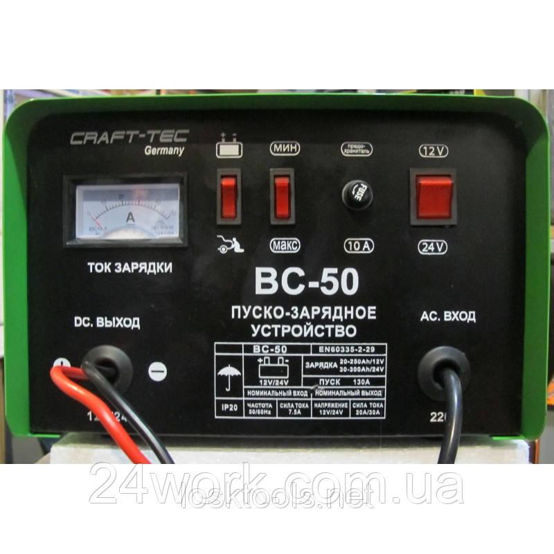 Пуско-зарядний пристрій CRAFT-TEC ВС-50