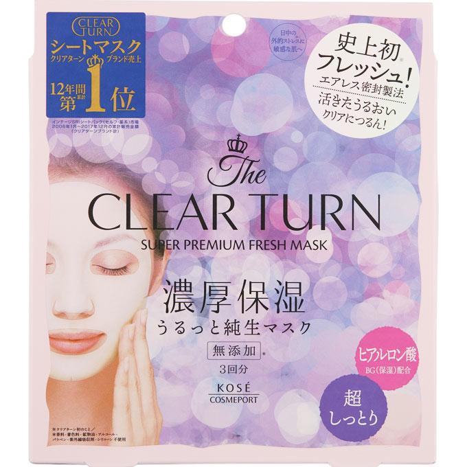 KOSE Clear Turn Super Premium Супер премиальная освежающая и увлажняющая маска для лица, 3 шт
