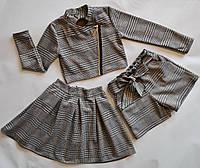Детский костюм тройка в клетку для девочек 4-10 лет