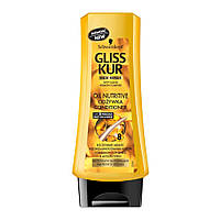 Бальзам для длинных и секущихся волос Gliss Kur Oil Nutritive 200 мл