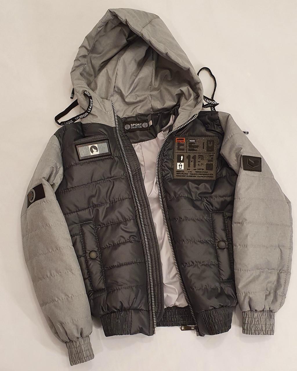 Коротка демісезонна куртка для хлопчика підлітка, колір Сірий, розміри 140 - 170, модель Тарас,
