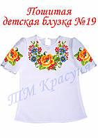 Пошитая детская блузка №19 под вышивку