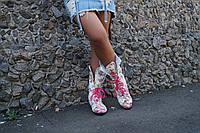 Полусапожки женские на шнурках . Арт-0416, фото 1
