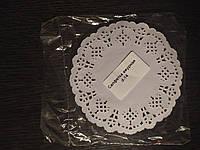 Ажурная бумажная салфетка Ø 140 мм (упаковка 100 шт)