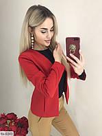 Модный молодежный офисный пиджак арт 106