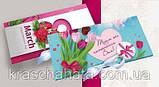 Подарочная коробка-конверт для шоколадки, Подарочный конверт, Презент, фото 5