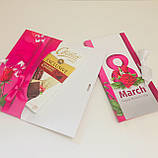 Подарочная коробка-конверт для шоколадки, Подарочный конверт, Презент, фото 3