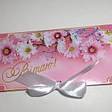 Подарочная коробка-конверт для шоколадки, Подарочный конверт, Презент, фото 7