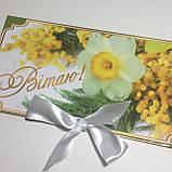Подарочная коробка-конверт для шоколадки, Подарочный конверт, Презент, фото 9