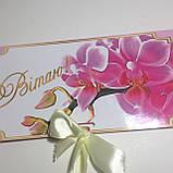 Подарочная коробка-конверт для шоколадки, Подарочный конверт, Презент, фото 8