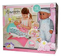 Кукла пупс функциональный с пеленальным столиком, ароматизированный, звуковой в коробке