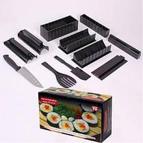 Набор для приготовления суши и роллов 5 в 1 Мидори, фото 3