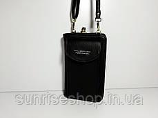 Клатч кошелёк, фото 2