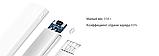 Портативная батарея Xiaomi Mi Power Bank 2C 20000mAh c быстрой зарядкой QC3.0 Оригинал. Повербанк, аккумулятор, фото 9