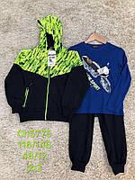 Спортивные костюмы на мальчика оптом, S&D, 116-146