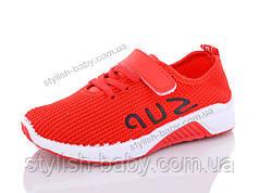 Детская обувь 2020 оптом. Детская спортивная обувь бренда GFB - Канарейка для мальчиков (рр. с 31 по 36)