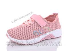 Детская обувь 2020 оптом. Детская спортивная обувь бренда GFB - Канарейка для девочек (рр. с 31 по 36)
