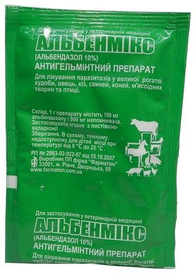 Альбенмикс , порошок  (10 гр), ПП Фарматон