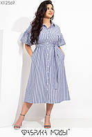 Платье миди прямого кроя с английским воротником спущенной линией плечевого шва, короткими руквами фонарик на пуговках по всей длине и поясом X12569