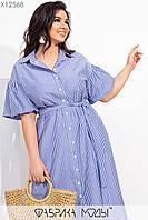 Платье миди прямого кроя с английским воротником спущенной линией плечевого шва, короткими руквами фонарик на пуговках по всей длине и поясом X12568