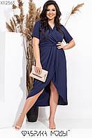 Эффектное платье асимметричного кроя с имитацией запаха отложным воротником с лацканами короткими рукавами и съемным поясом по талии X12565