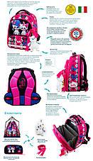 Набор школьный ранец ортопедический каркасный для девочки Девочка DeLune 9 серия 9-122, фото 3
