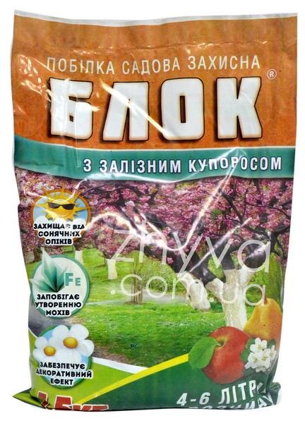 Побілка садова захисна БЛОК із залізним купоросом 1.5 кг / Побелка садовая БЛОК с железный купоросом 1.5кг