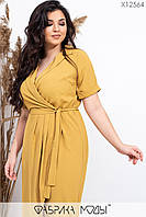 Эффектное платье асимметричного кроя с имитацией запаха отложным воротником с лацканами короткими рукавами и съемным поясом по талии X12564