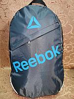 Спорт Рюкзак reebok Спортивный рюкзак(только ОПТ ), фото 1