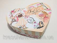 Подарочная картонная упаковка, картонная коробка, Сердце, подарочная упаковка люкс