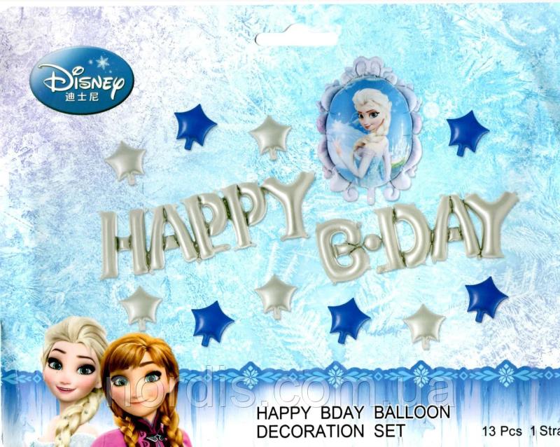 Набор фольгированных шаров Happy Bday в стиле Холодное сердце.