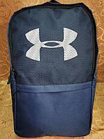 Рюкзак UNDER ARMOUR новый спортивный спорт городской стильный Школьный рюкзак только оптом, фото 1