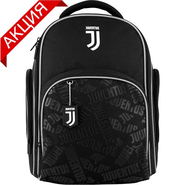 Рюкзак школьный Kite Education FC Juventus JV20-706M