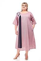 Платье,большие размеры от 60 до 66 64