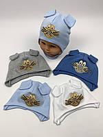Детские польские демисезонные трикотажные шапки на завязках для мальчиков оптом, р.38-40 42-44, Ala Baby ab168, фото 1