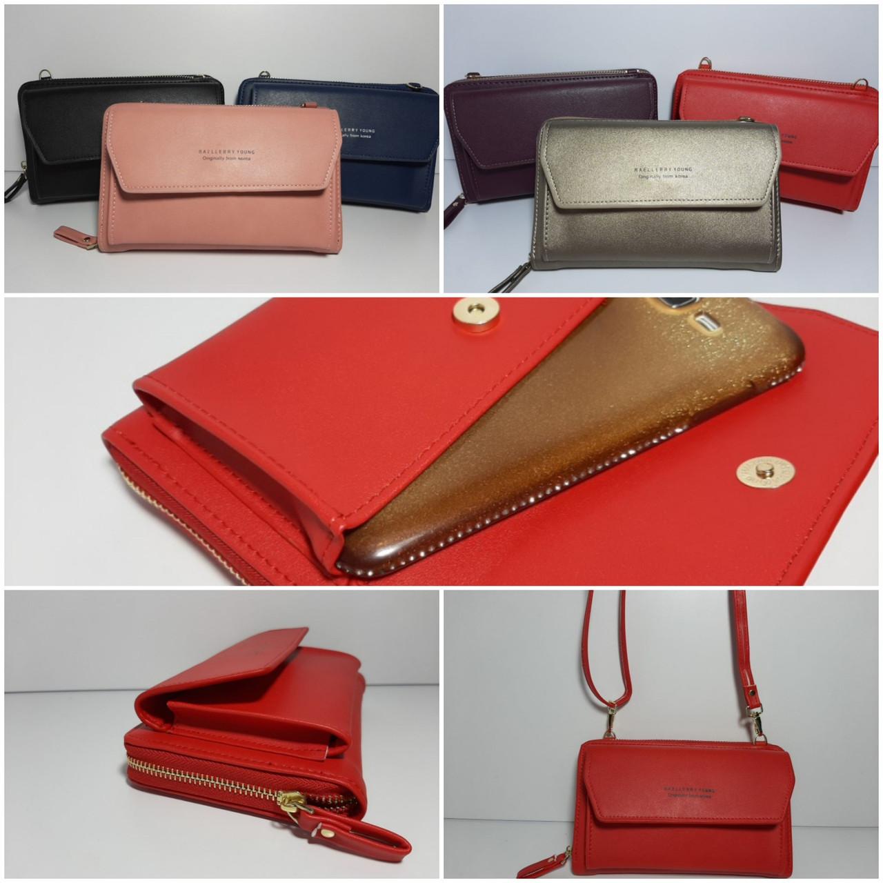 Клатч гаманець 6 кольорів