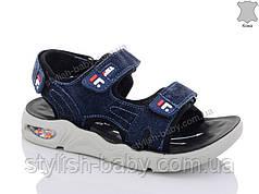 Детская летняя обувь. Детские кожаные босоножки 2020 бренда Солнце - Kimbo-o для мальчиков (рр. с 32 по 37)