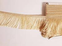 Бахрома декоративна шовкова різана  6см, Ванільна з персиковим відтінком