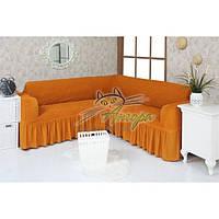 Натяжной чехол-накидка на угловой диван с рюшами Concordia 208 яркая горчица