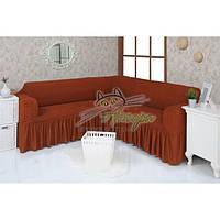 Натяжной чехол-накидка на угловой диван с рюшами Concordia 209 горячий шоколад